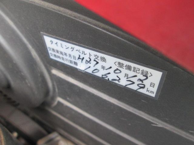 ラリーアート バージョンR 5MT タイミングベルト交換済(10枚目)