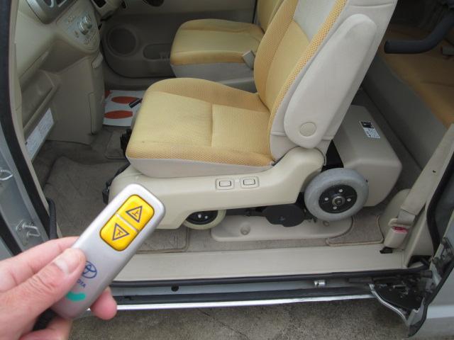 150r ウェルキャブ車 サイドスライドアップ脱着式シート(6枚目)
