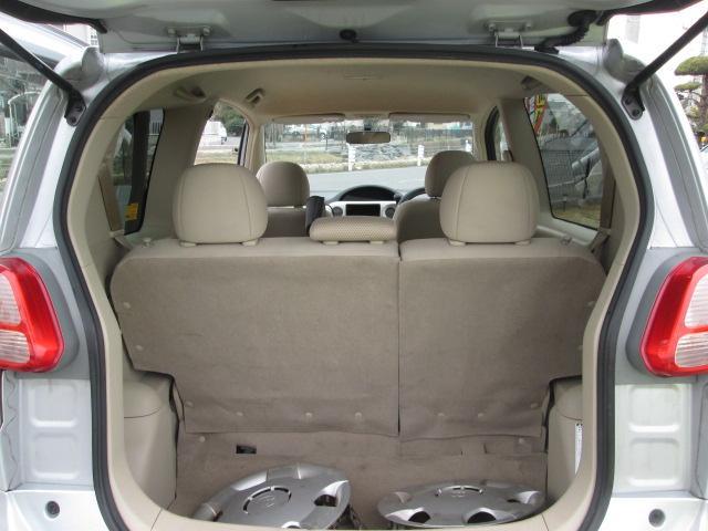 150r ウェルキャブ車 サイドスライドアップ脱着式シート(11枚目)