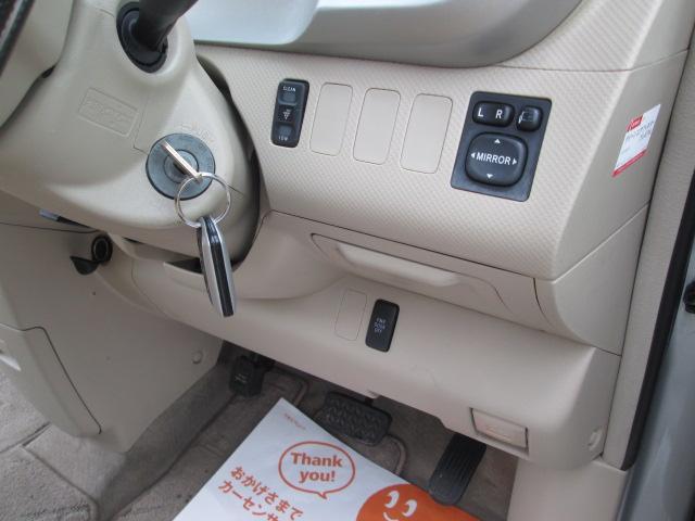 150r ウェルキャブ車 サイドスライドアップ脱着式シート(12枚目)