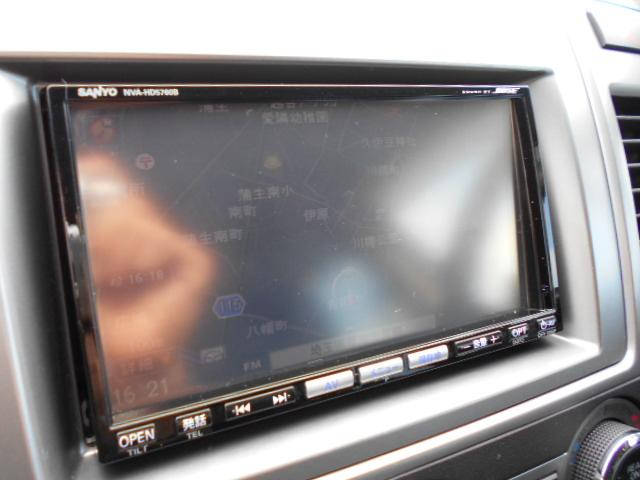 「マツダ」「MPV」「ミニバン・ワンボックス」「埼玉県」の中古車10