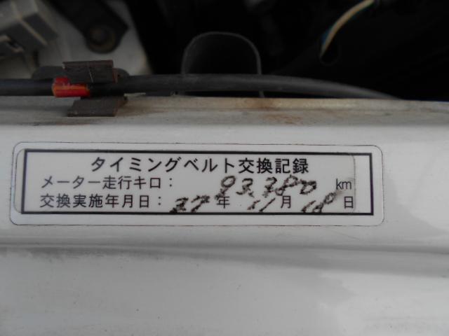 「トヨタ」「サイノス」「クーペ」「埼玉県」の中古車10