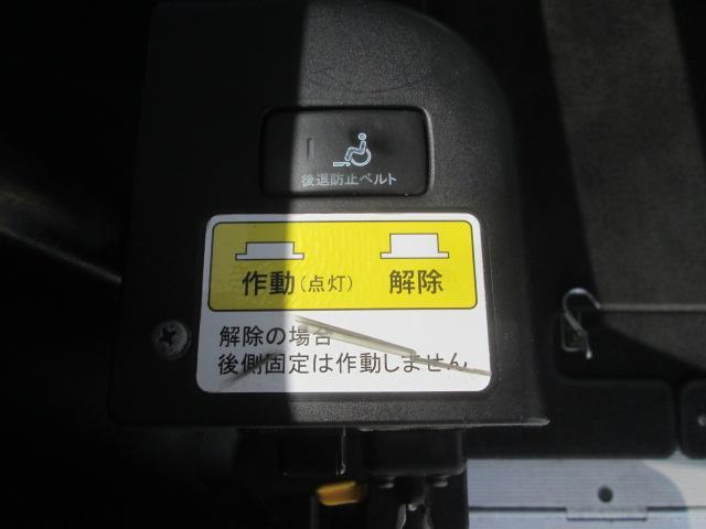 「ホンダ」「ゼスト」「コンパクトカー」「埼玉県」の中古車14