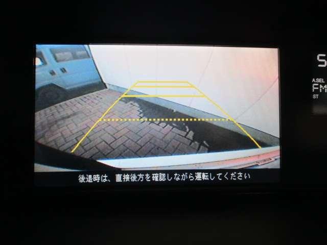 S HDDナビスペシャルパッケージ 本革シート サンルーフ 純正(9枚目)