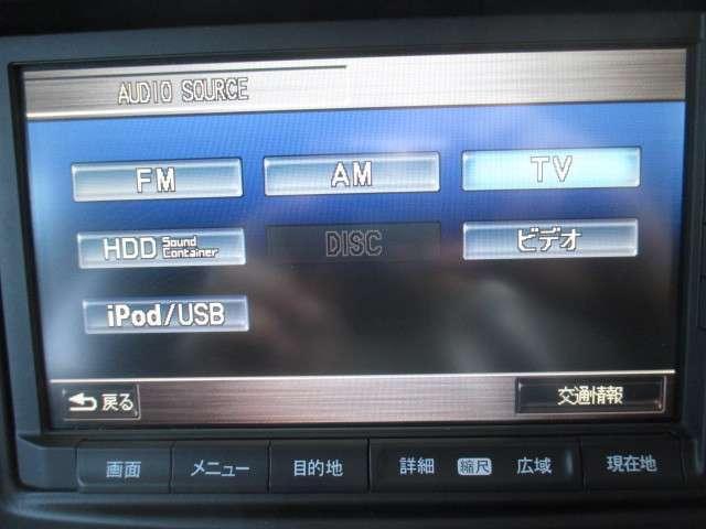 ZX HDDナビアルカンターラスタイル 純正HDDナビ ET(7枚目)