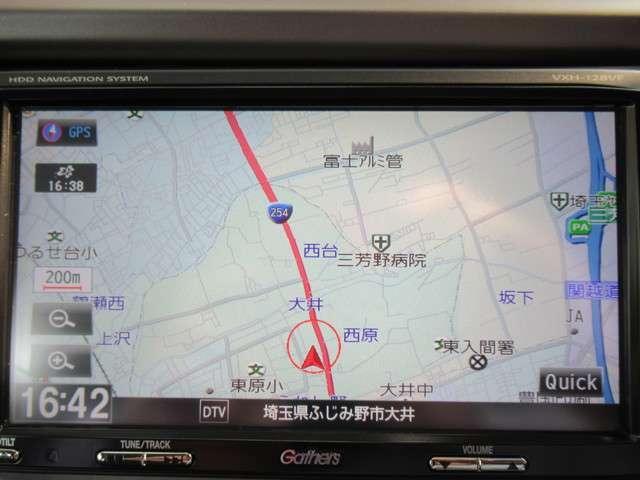 13G・スマートセレクション ファインスタイル ギャザズナビ(6枚目)