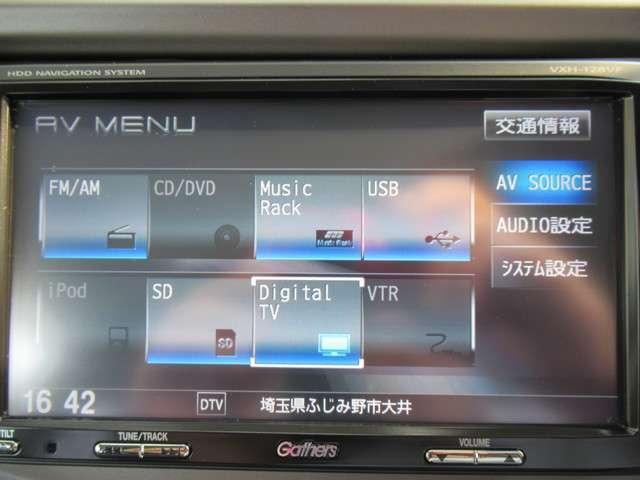 13G・スマートセレクション ファインスタイル ギャザズナビ(7枚目)
