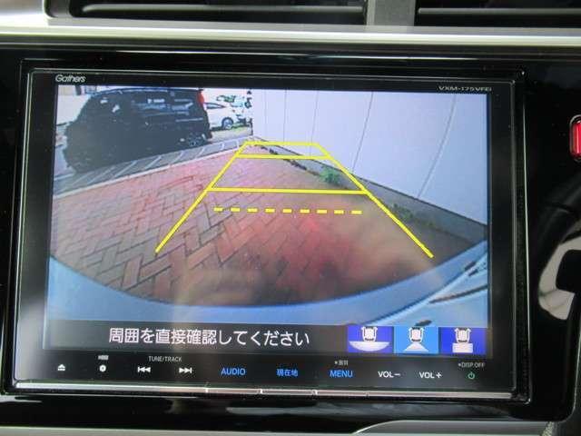 「ホンダ」「フィットハイブリッド」「コンパクトカー」「埼玉県」の中古車8