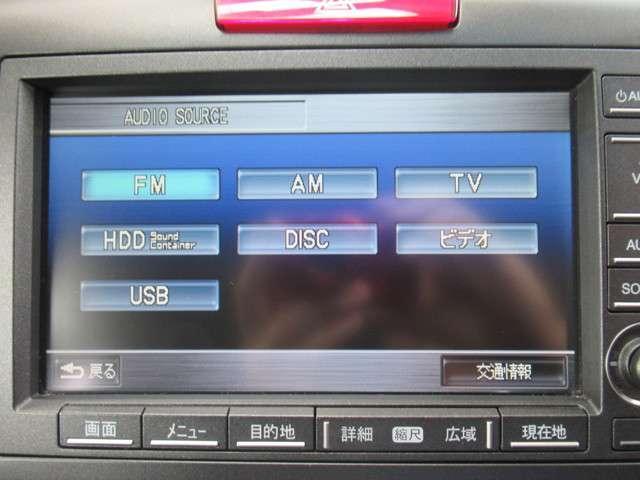 「ホンダ」「CR-V」「SUV・クロカン」「埼玉県」の中古車8