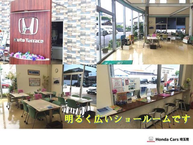 「ホンダ」「CR-V」「SUV・クロカン」「埼玉県」の中古車24