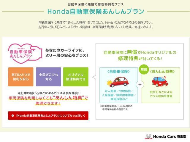 「ホンダ」「シビック」「コンパクトカー」「埼玉県」の中古車21