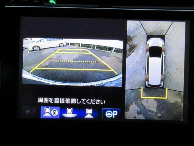 「ホンダ」「オデッセイ」「ミニバン・ワンボックス」「埼玉県」の中古車9