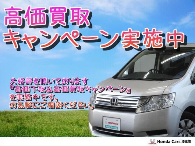 「ホンダ」「ステップワゴンスパーダ」「ミニバン・ワンボックス」「埼玉県」の中古車21