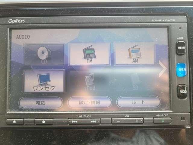 Fパッケージ コンフォートエディション 純正メモリーナビ バックカメラ ETC(9枚目)