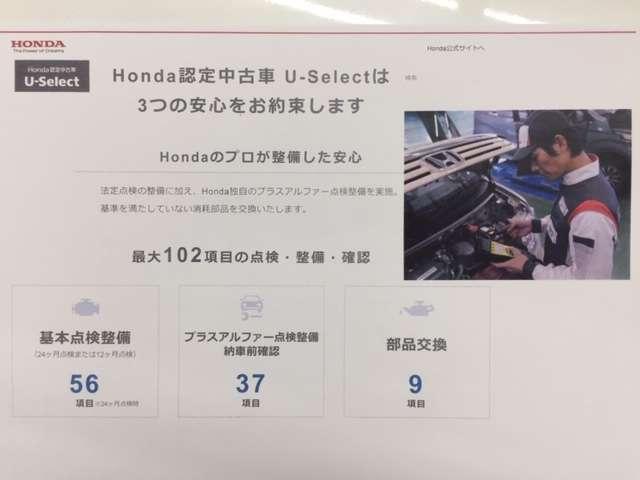 S 純正ナビ リアカメラ コーナーセンサー(18枚目)