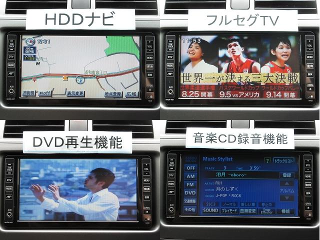 「トヨタ」「カローラフィールダー」「ステーションワゴン」「埼玉県」の中古車2
