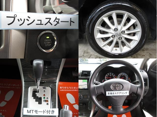 「トヨタ」「カローラフィールダー」「ステーションワゴン」「埼玉県」の中古車4