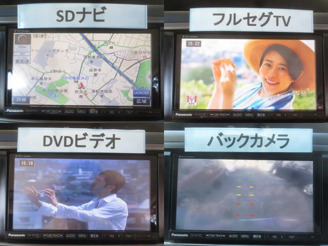 2.0i-S 4WD 整備記録簿 禁煙車 SDナビ 地デジTV DVDビデオ Bluetoothオーディオ 音楽CD録音 バックカメラ ETC デュアルエアコン MTモード キセノンライト フォグ 純正アルミホイル(2枚目)