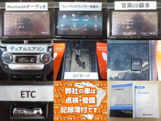 2.0i-S 4WD 整備記録簿 禁煙車 SDナビ 地デジTV DVDビデオ Bluetoothオーディオ 音楽CD録音 バックカメラ ETC デュアルエアコン MTモード キセノンライト フォグ 純正アルミホイル(3枚目)