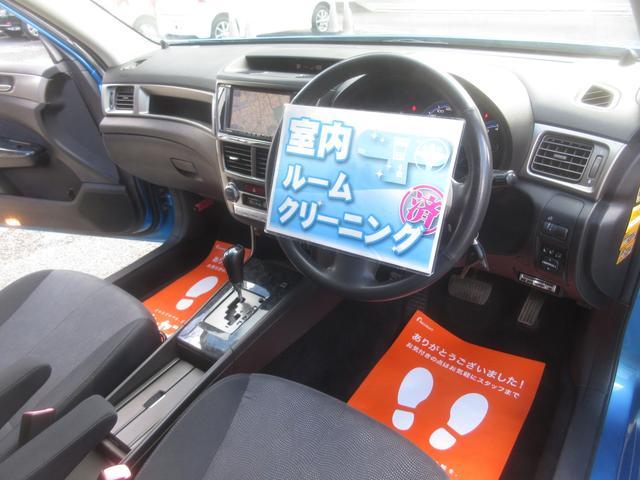 2.0i-S 4WD 整備記録簿 禁煙車 SDナビ 地デジTV DVDビデオ Bluetoothオーディオ 音楽CD録音 バックカメラ ETC デュアルエアコン MTモード キセノンライト フォグ 純正アルミホイル(5枚目)