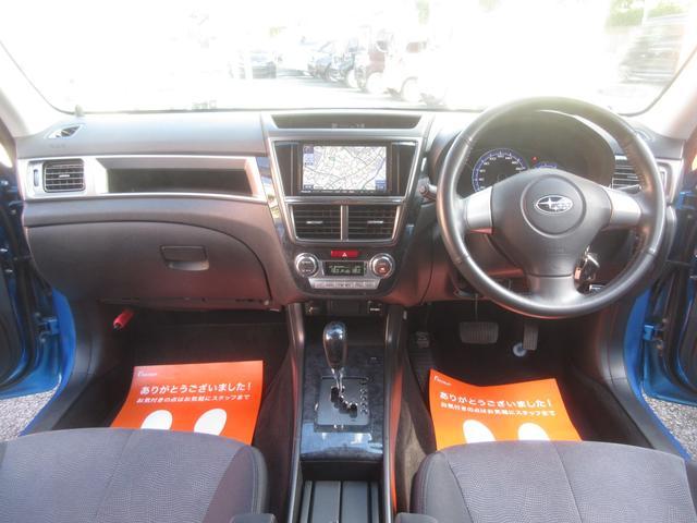 2.0i-S 4WD 整備記録簿 禁煙車 SDナビ 地デジTV DVDビデオ Bluetoothオーディオ 音楽CD録音 バックカメラ ETC デュアルエアコン MTモード キセノンライト フォグ 純正アルミホイル(16枚目)