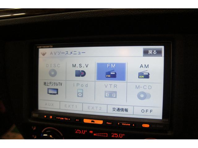 320i 地デジ2DINナビ LEDリング 記録簿 禁煙車(19枚目)