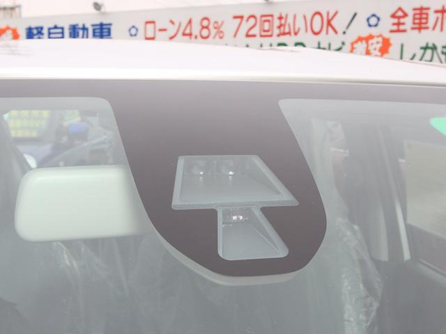 スズキ アルト L 届出済未使用車 レーダーブレーキサポート ポリマー加工済