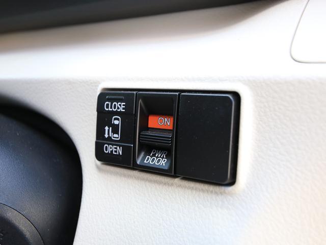 トヨタ シエンタ X Safety Sense C メモリーナビ バックカメラ