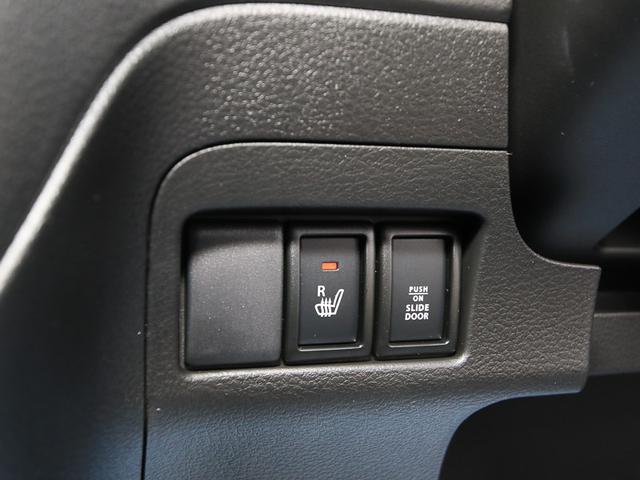 スズキ スペーシアカスタムZ 届出済未使用車 ハイブリッド ポリマー加工済み 新車保証付き