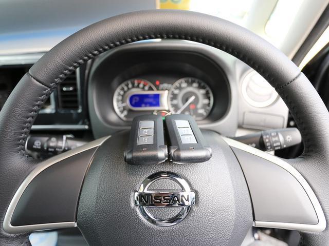 日産 デイズルークス ハイウェイスター X 届出済未使用車 ポリマー済 新車保証付