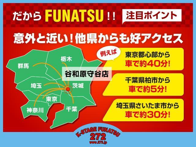 FX エネチャージ 純正CD 新車保証付き ポリマー施工済(19枚目)