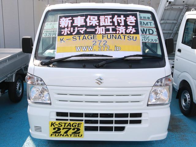 スズキ キャリイトラック KCエアコン・パワステ 4WD 5MT ポリマー加工済