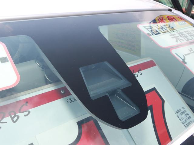 スズキ アルト L レーダーブレーキサポート 届出済未使用車 ポリマー加工済