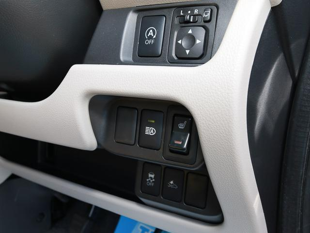 三菱 eKワゴン Gセーフティパッケージ ディスチャージヘッドライト 新車保証
