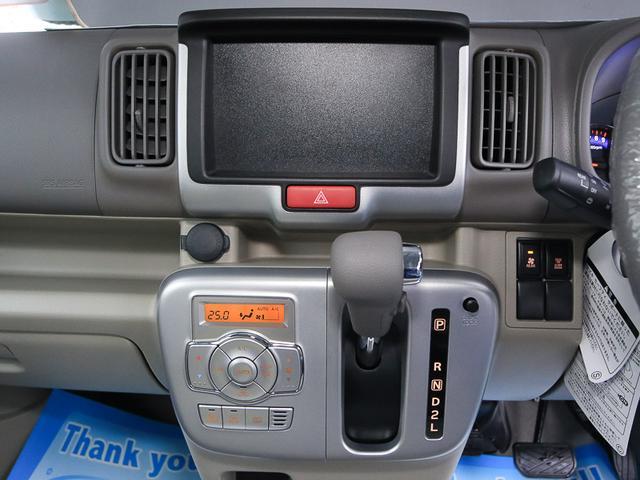 スズキ エブリイワゴン PZターボスペシャルハイルーフ 自動ブレーキ 届出済未使用車