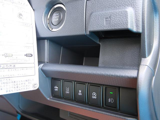 安全運転サポート車【サポカーSワイド】対象装置装着車★衝突軽減ブレーキ(対車両+歩行者)+ペダル踏み間違い時加速抑制装置+車線逸脱警報を装着!先進技術で安全運転をサポート