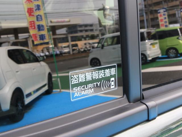★セキュリティーアラームシステム★システム作動中に、キーレスエントリー以外の操作で解錠し、ドアを開くと、ハザードランプとホーン等で警告します!車上荒らし対策にも効果的です★