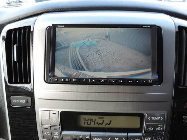 トヨタ アルファードV ASリミテッド 社外ナビ地デジ 両側Pスラ Bカメラ ETC