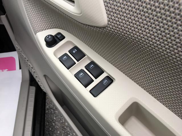 ダイハツ ムーヴ L 届出済未使用車 エコアイドル キーレス 盗難防止システム