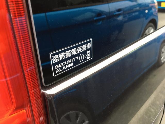 スズキ スペーシア G 届出済未使用車 Sエネチャージ アイドリングストップ