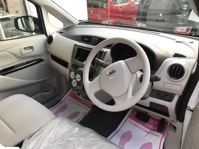 点検・整備・車検・保険などお客様のカーライフのトータルサポートはばっちりです。