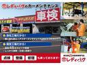三菱 eKワゴン E 届出済未使用車 ベンチシート 衝突安全ボディ