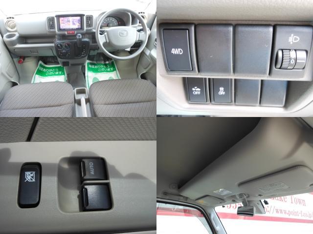PC 4WD・衝突被害軽減ブレーキ・ナビ・TV・CD・USB・ETC・キーレス・ワンオーナー・ABS・レーダーブレーキ・フロントパワーウィンドウ(11枚目)