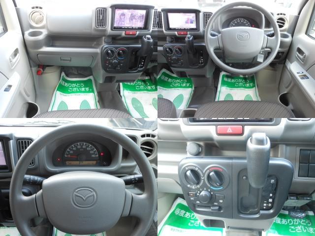 PC 4WD・衝突被害軽減ブレーキ・ナビ・TV・CD・USB・ETC・キーレス・ワンオーナー・ABS・レーダーブレーキ・フロントパワーウィンドウ(12枚目)