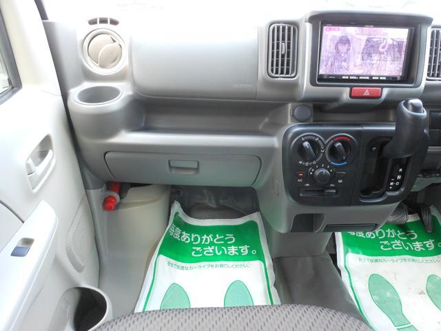 PC 4WD・衝突被害軽減ブレーキ・ナビ・TV・CD・USB・ETC・キーレス・ワンオーナー・ABS・レーダーブレーキ・フロントパワーウィンドウ(26枚目)