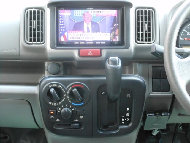 PC 4WD・衝突被害軽減ブレーキ・ナビ・TV・CD・USB・ETC・キーレス・ワンオーナー・ABS・レーダーブレーキ・フロントパワーウィンドウ(27枚目)