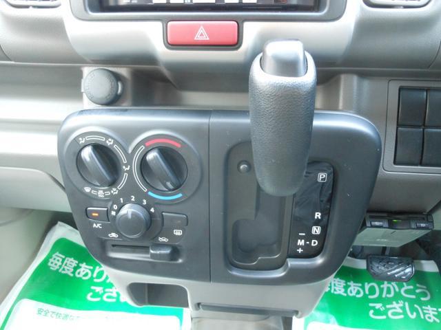PC 4WD・衝突被害軽減ブレーキ・ナビ・TV・CD・USB・ETC・キーレス・ワンオーナー・ABS・レーダーブレーキ・フロントパワーウィンドウ(35枚目)