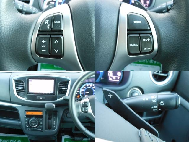 T レーダーブレーキ 後期 ナビ フルセグTV CD DVD ブルートゥース USB バックカメラ クルーズコントロール パドルシフト HIDオートライト ターボ ステアリングスイッチ オートエアコン(10枚目)