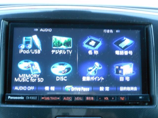 T レーダーブレーキ 後期 ナビ フルセグTV CD DVD ブルートゥース USB バックカメラ クルーズコントロール パドルシフト HIDオートライト ターボ ステアリングスイッチ オートエアコン(52枚目)