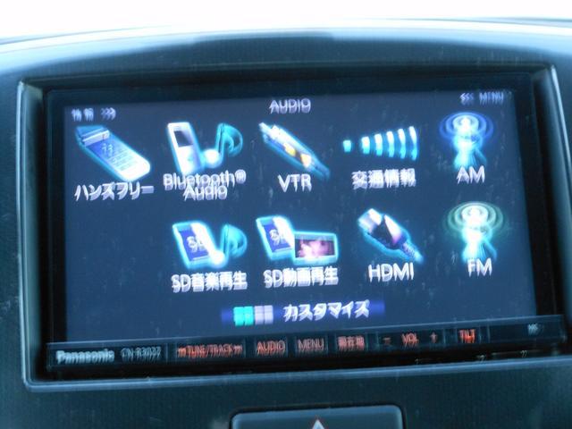 T レーダーブレーキ 後期 ナビ フルセグTV CD DVD ブルートゥース USB バックカメラ クルーズコントロール パドルシフト HIDオートライト ターボ ステアリングスイッチ オートエアコン(53枚目)
